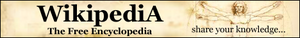 apoyando a Wikipedia, la enciclopedia libre en Internet
